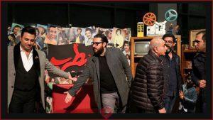 اکران فیلم سینمایی مطرب