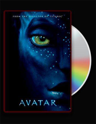 دانلود فیلم آواتار دوبله فارسی و زبان اصلی Avatar کیفیت عالی لینک مستقیم پخش انلاین