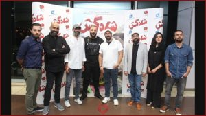 دانلود فیلم shah kosh با لینک مستقیم و کیفیت عالی شاه کش