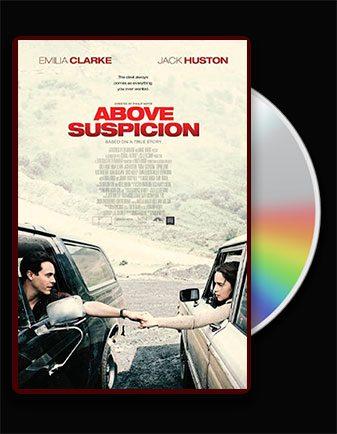 دانلود فیلم above suspicion 2019 با لینک مستقیم – فیلم بالاتر از سوءظن با زیرنویس فارسی