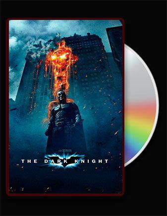 دانلود فیلم شوالیه تاریکی دوبله فارسی بتمن لینک مستقیم The Dark Knight زبان اصلی