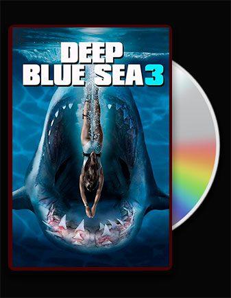 دانلود فیلم deep blue sea 3 2020 با لینک مستقیم – فیلم دریای عمیق آبی
