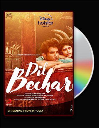 دانلود فیلم dil bechara با لینک مستقیم – فیلم دل بیچاره با زیرنویس فارسی
