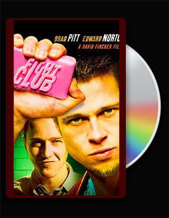 دانلود فیلم باشگاه مشت زنی دوبله فارسی Fight Club با لینک مستقیم زبان اصلی