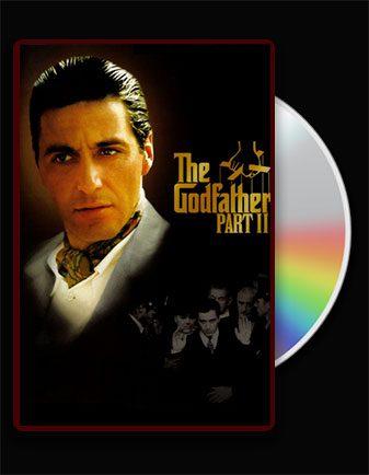 دانلود فیلم پدرخوانده 2 دوبله فارسی و لینک مستقیم God Father 2 زبان اصلی