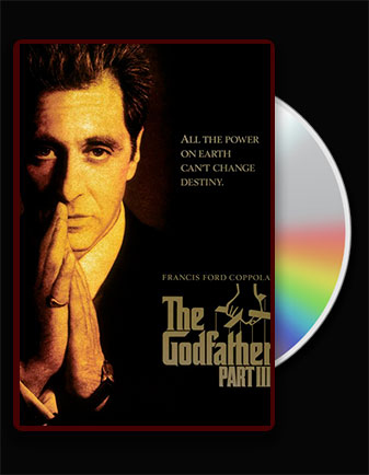 دانلود فیلم پدرخوانده 3 دوبله فارسی و لینک مستقیم God Father 3 زبان اصلی