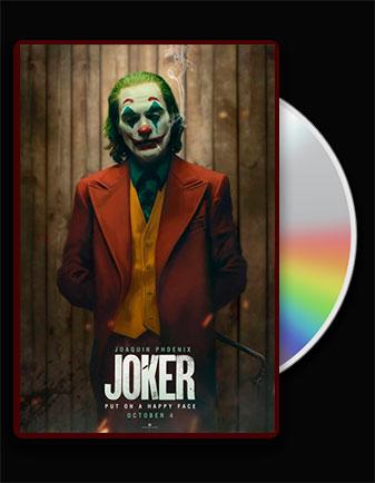 دانلود رایگان فیلم جوکر joker 2019 با زیرنویس فارسی با لینک مستقیم