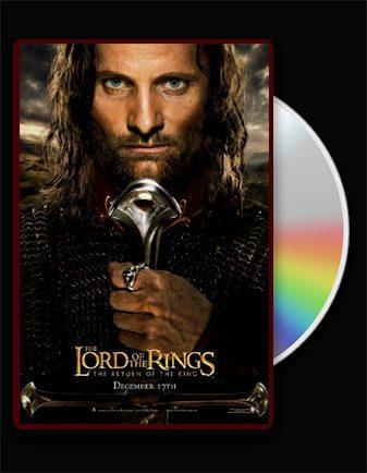 دانلود فیلم ارباب حلقه ها 3 دوبله فارسی و لینک مستقیم بازگشت پادشاه