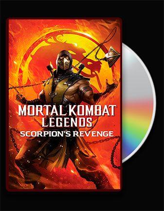 دانلود انیمیشن Mortal Kombat Legends انیمیشن افسانه مورتال کامبت با لینک مستقیم