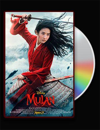 دانلود فیلم مولان با لینک مستقیم – فیلم سینمایی mulan 2020 با زیرنویس فارسی