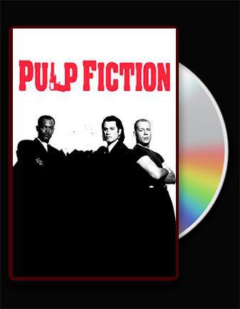 دانلود فیلم داستان عامه پسند Pulp Fiction دوبله فارسی با لینک مستقیم پالپ فیکشن