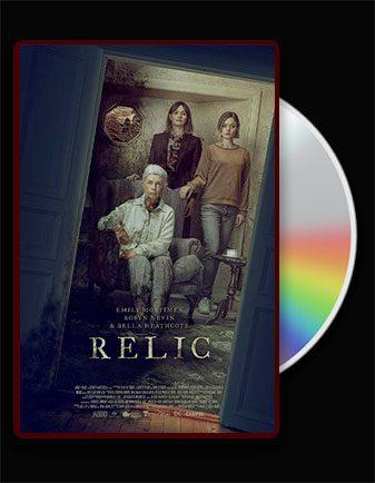 دانلود فیلم یادگار با نمایش انلاین با زیرنویس Relic 2020