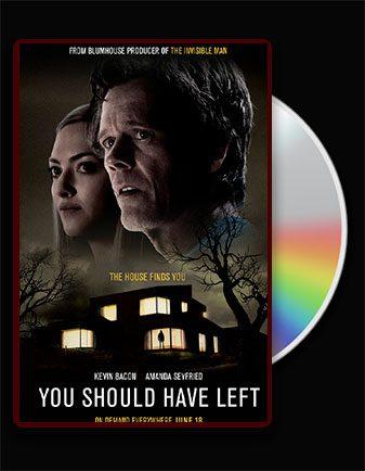 دانلود فیلم You Should Have Left 2020 فیلم باید میرفتی با نمایش انلاین با دوبله