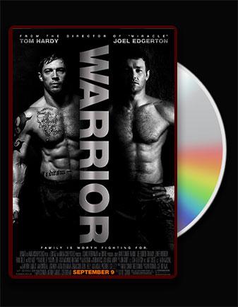 دانلود فیلم warrior دوبله فارسی با لینک مستقیم و زیرنویس فارسی – مبارز 2011