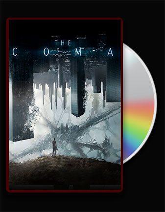 دانلود فیلم Coma 2020 با لینک مستقیم فیلم کما با زیرنویس
