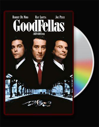 دانلود فیلم Goodfellas با زیرنویس چسبیده و لینک مستقیم فیلم رفقای خوب