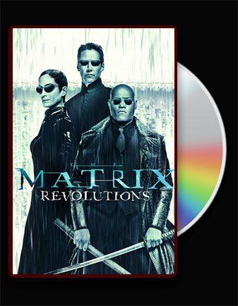 دانلود فیلم ماتریکس 3 دوبله فارسی و لینک مستقیم Matrix 3 زبان اصلی و کیفیت عالی