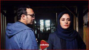 دانلود فیلم سوء تفاهم با لینک مستقیم مجانی