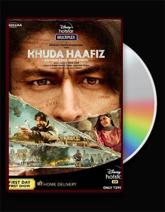 دانلود فیلم هندی خداحافظ دوبله فارسی فیلم khuda haafiz 2020