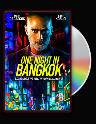 دانلود فیلم یک شب در بانکوک دوبله فارسی فیلم one night in bangkok 2020 با لینک مستقیم