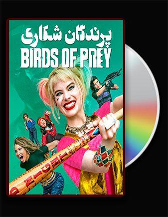 دانلود فیلم پرندگان شکاری با دوبله فارسی Birds of Prey 2020 با لینک مستقیم