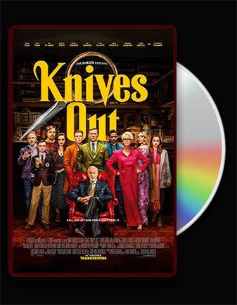 دانلود فیلم چاقوکشی با دوبله فارسی Knives Out 2019 با لینک مستقیم