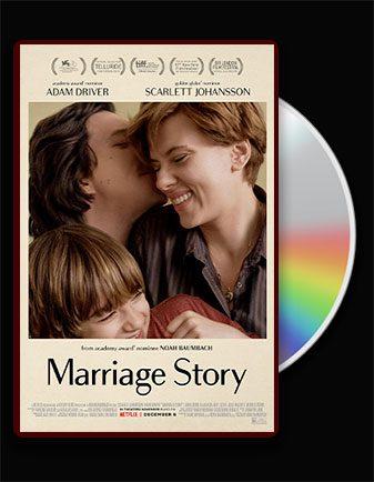 دانلود فیلم داستان ازدواج با دوبله فارسی Marriage Story 2019 با لینک مستقیم
