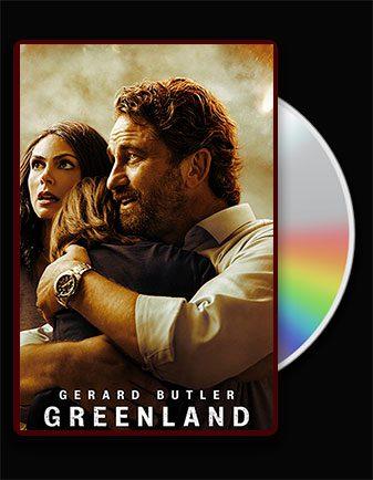 دانلود فیلم گرینلند Greenland 2020 با زیرنویس فارسی چسبیده با لینک مستقیم