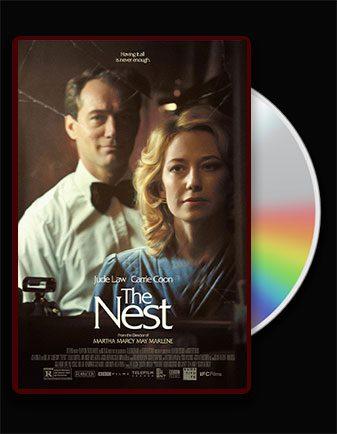 دانلود فیلم لانه The Nest 2020 با زیرنویس فارسی چسبیده با لینک مستقیم