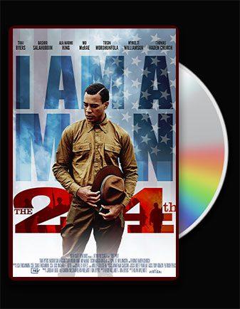 دانلود فیلم بیست و چهارم The 24th 2020 با زیرنویس فارسی چسبیده با لینک مستقیم