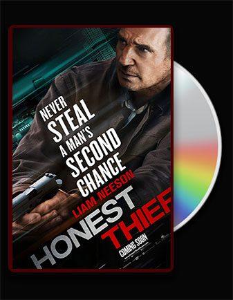 دانلود فیلم دزد صادق Honest Thief 2020 با زیرنویس فارسی چسبیده و دوبله فارسی با لینک مستقیم