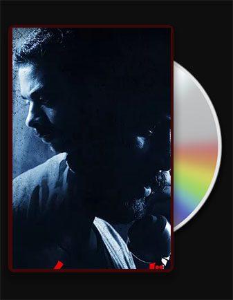 دانلود فیلم تاریکی Andhaghaaram 2020 با زیرنویس فارسی و با لینک مستقیم