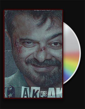 دانلود فیلم ای کا در مقابل ای کا AK vs AK 2020 با دوبله فارسی و با لینک مستقیم