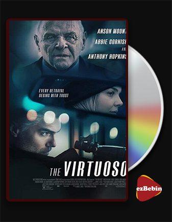 دانلود فیلم هنرمند درجه یک The Virtuoso 2021 با زیرنویس فارسی و با لینک مستقیم