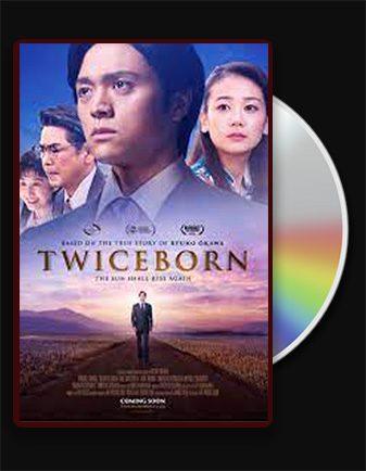 دانلود فیلم تولدی دیگر Twiceborn 2020 با زیرنویس فارسی و با لینک مستقیم