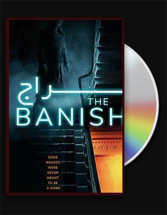 دانلود فیلم اخراج The Banishing 2020 با زیرنویس فارسی و با لینک مستقیم