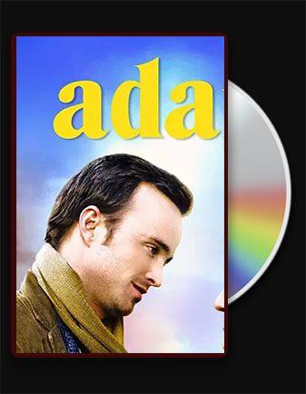 دانلود فیلم آدام Adam 2020 با زیرنویس فارسی و با لینک مستقیم