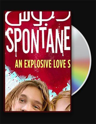 دانلود فیلم خودجوش Spontaneous 2020 با زیرنویس فارسی و با لینک مستقیم