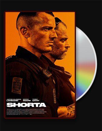 دانلود فیلم اجرای قانون Enforcement 2020 با زیرنویس فارسی و با لینک مستقیم