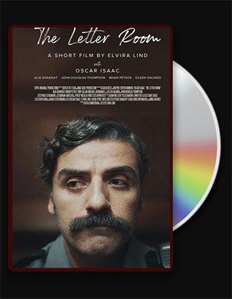 دانلود فیلم اتاق نامه The Letter Room 2020 با زیرنویس فارسی و با لینک مستقیم