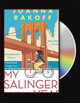 دانلود فیلم سال سلینجری من My Salinger Year 2020 با زیرنویس فارسی و با لینک مستقیم