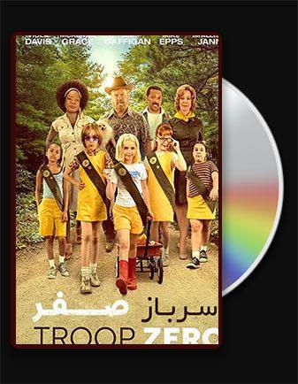 دانلود فیلم سرباز صفر Troop Zero 2020 با دوبله فارسی و با لینک مستقیم