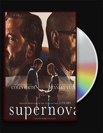 دانلود فیلم سوپرنوا Supernova 2020 با زیرنویس فارسی و با لینک مستقیم