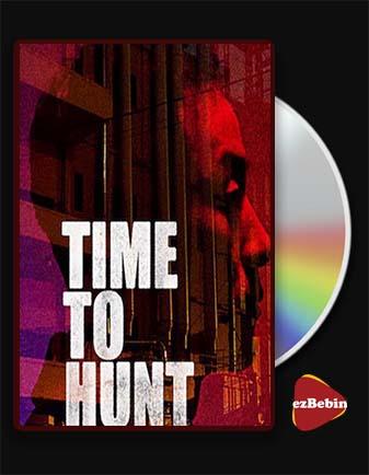 دانلود فیلم زمان شکار Time to Hunt 2020 با دوبله فارسی و با لینک مستقیم