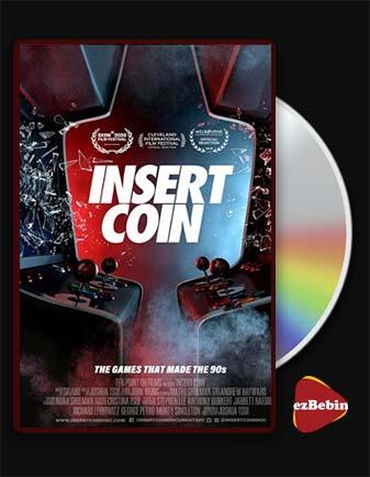 دانلود مستند سکه بنداز Insert Coin 2020 با زیرنویس فارسی و با لینک مستقیم