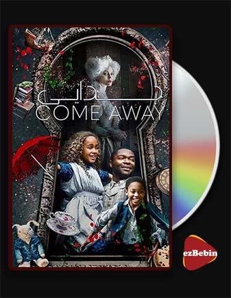 دانلود فیلم جدایی Come Away 2020 با دوبله فارسی و با لینک مستقیم