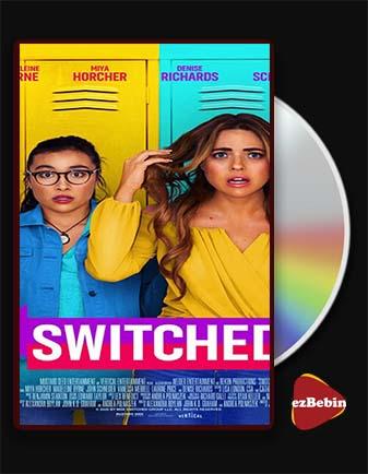 دانلود فیلم تعویض شده Switched 2020 با زیرنویس فارسی و با لینک مستقیم