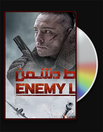 دانلود فیلم خطوط دشمن Enemy Lines 2020 با زیرنویس فارسی و با لینک مستقیم