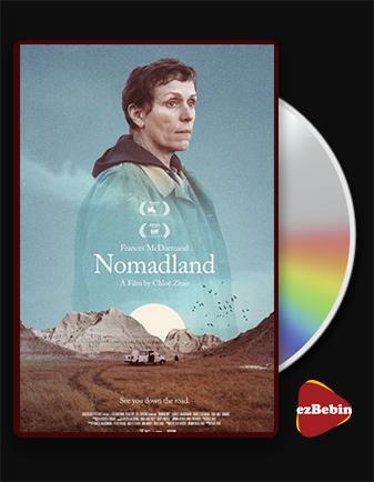 دانلود فیلم عشایر Nomadland 2020 با زیرنویس فارسی و با لینک مستقیم