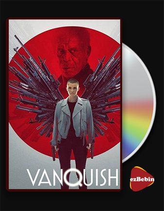 دانلود فیلم غلبه Vanquish 2021 با زیرنویس فارسی و با لینک مستقیم
